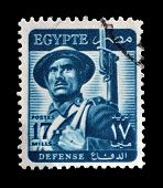 Old Egyptian postage stamp