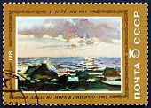 Postage Stamp Russia 1981 Sunset Over The Sea, By Ge