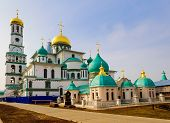 New Jerusalem Monastery In Moscow, Russia. Landmark And Shrine.
