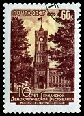 Vintage Postage Stamp.  City Hall, Berlin.