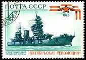 Vintage  Postage Stamp. Battleship