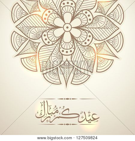 Glossy floral design decorated greeting card with Arabic Islamic Calligraphy of text Eid Mubarak for