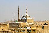 Mesquita de Mohammed Ali