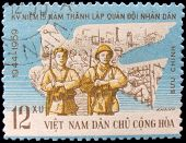 Stamp People's Army Of Vietnam