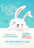 Cute Party Poster For Easter Egg Hunt With Funny Easter Bunny. Cartoon Holiday Invitation With Smili poster