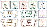 stock photo of tabriz  - Stylized passport stamps from Iran and Iraq in vector format - JPG
