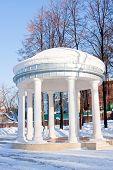 pic of perm  - rotunda in a winter park city Perm Russia - JPG