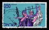 Inbal Dance Theatre - A Psalm Of David