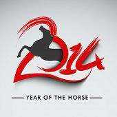 foto of year horse  - Stylish red text 2014 with Chinese symbol of the year Horse on grey background - JPG
