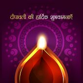 diwali ki hardik shubhkamnaye (translation: diwali good wishes) diya design vector illustration