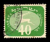 Symbol Mail Of Israel