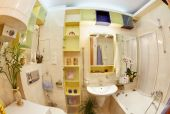 Modern Bathroom In Yellow And Blue Vivid Colors
