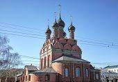 Church of the Epiphany. Yaroslavl, Russia