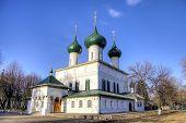 Fyodorovskiy Cathedral. Yaroslavl, Russia