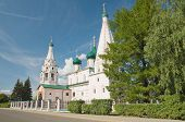 The Ancient Church Of Elijah The Prophet In Yaroslavl, Russia