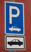 Traffic Sign Parking For Cars