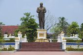 Exterior of the monument to the First President of Lao People's Democratic Republic Mr. Supanuvong.