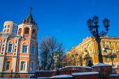 Voronezh - Aleksandrijisky Children Shelter And Stone Bridge In Winter