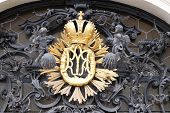 GRAZ, AUSTRIA - JANUARY 10, 2015: Our Lady monogram on the main entrance, Mariahilf church in Graz, Styria, Austria on January 10, 2015.