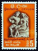 Postage Stamp Sri Lanka 1954 The Lovers, Bas-relief