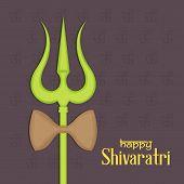 Shivararti