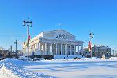 St. Petersburg . Exchange Building