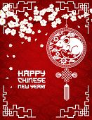 Chinese New Year Greeting Card. Vector Zodiac Rat Or Mouse Horoscope Animal And Lantern Hanging On B poster