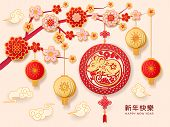 Happy Chinese New Year Paper Cut Design With Red Paper Lanterns, Clouds And Sakura Cherry Blossom Pa poster