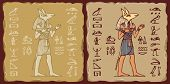 Set Of Vector Banners In The Form Of Ceramic Tiles With God Anubis And Hieroglyphs. The Ancient Egyp poster