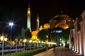 The Hagia Sophia (also Called Hagia Sofia Or Ayasofya)