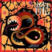 Animal Horoscope - Dragon