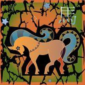 Animal Horoscope - Horse