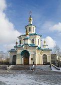 Church of the Holy Martyrs Faith, Hope, Charity and their mother Sophia. Krasnoyarsk