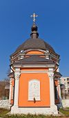 Transfiguration Of Jesus Church (1777). Kraskovo, Russia