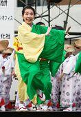 Japanese Daihanya Festival dancer