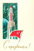 Постер, плакат: Ретро открытка ракета