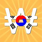 Korean Won with sunburst vector illustration
