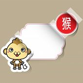 Chinese Zodiac Sign monkey sticker