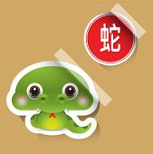 Chinese Zodiac Sign Snake Sticker