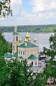 Plyos, Russia. Church Of The Resurrection Over River Volga.