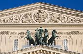 The Quadriga On The Bolshoi