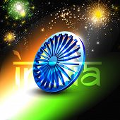stock photo of asoka  - Indian flag color background with 3D Asoka wheel - JPG