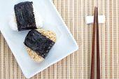Japanese cuisine, rice ball Onigiri
