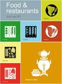 Restaurant icons. Set of editable vector color illustrations in Metro style.