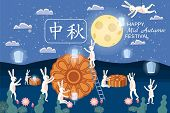 Midautumn Festival, Moon Cake Festival, Hares Are Happy Holidays In The Moonlit Night, Moon Cakes, N poster