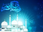 picture of kaba  - Arabic Islamic calligraphy of Ramadan or Ramazan with Mosque and Masjid on shiny blue background - JPG