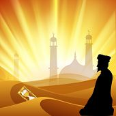 Silhouette of Muslim male reading Namaz on rays background with Mosque or Masjid and hour glass. EPS