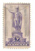 United States Stamp Hawaii King Kamehameha