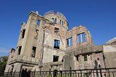 second world war ruins in Hiroshima