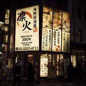 Shinjuku, Tokyo - December 17: Restaurant in Shinjuku. Shinjuku is a special ward located in Tokyo Metropolis, Population density of 17,140 people per km�?�?�?�². December 17, 2013 in Tokyo, Japan.